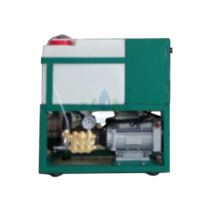工程设备配件1